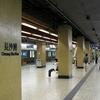 Cheung Sha Wan Station