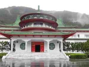 Chung Shan Building