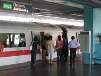 Clementi MRT Station