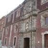 San Ildefonso College