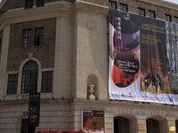 Shanghai Concert Hall
