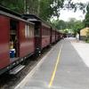 Menzies Creek Railway Station