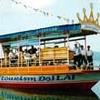 Dai Lai Lake