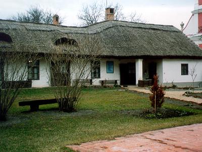 Dairy Memorial Library, Székesfehérvár