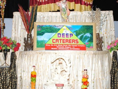 Deep Caterers