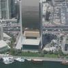 National Bank Of Dubai (Center)