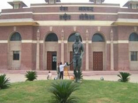 Dhyan Chand National Stadium