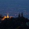 Doi Suthep Locates On Doi Suthep Mountain