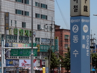 Dongsu Station