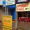 Calangute Internet Cafe - Goa