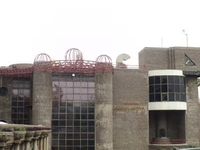 Birla Planetarium and Science Museum