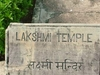 Lakshmi Temple Plaque