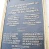 Inauguration Info Plaque