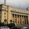 Department Of Tourism - Manila
