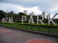 Historic Urban Park