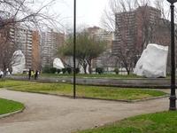 Parque Almagro
