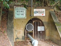 World War II Oil Storage Tunnels
