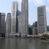 CBD Singapore