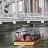 Crossing Underbridge