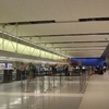 North Terminal Check In