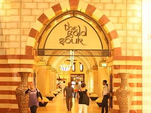 Never Before - Dubai Shopping Festival