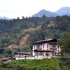 Dungkar Nagtsang - View