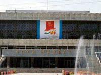 Palace of Unity