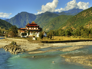 Bhutan Cultural Tour Photos