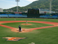 Hanbat Daejeon Baseball Stadium