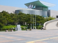 Daejeon Museum of Art