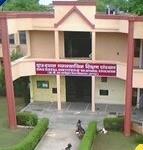 Dr. B. R. Ambedkar University