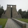 Dengfeng Observatory