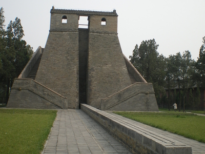 Gaocheng Astronomical Observatory