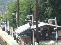 Douglaston LIRR Station