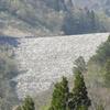 Doyo Dam