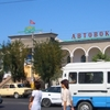 Bishkek East Bus Station