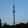 E 8 4 3 6 Almaty T V Tower