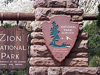 East Entrance Sign