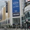 The Toronto Eaton Centre