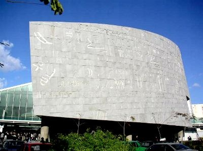 Bibliotheca Alexandrina