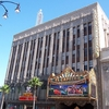 El Capitan Theater