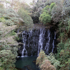 Elephant Fall Of Shillong