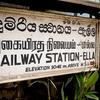 Ella Railway Station Sign Board