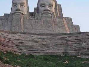 Emperors Yan and Huang