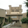 Entrance Of Nehru Science Center
