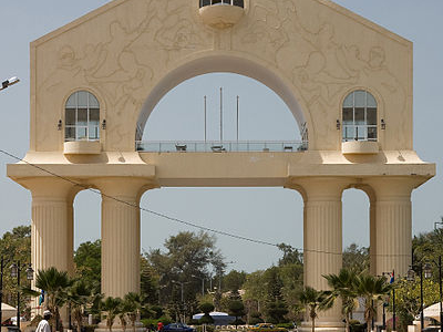 Entrance To Banjul