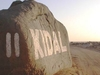 Entry To The Town Of Kidal