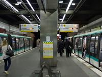 Esplanade de La Défense Station