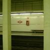 Les Tres Torres Station