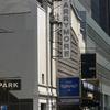 Ethel Barrymore Theatre